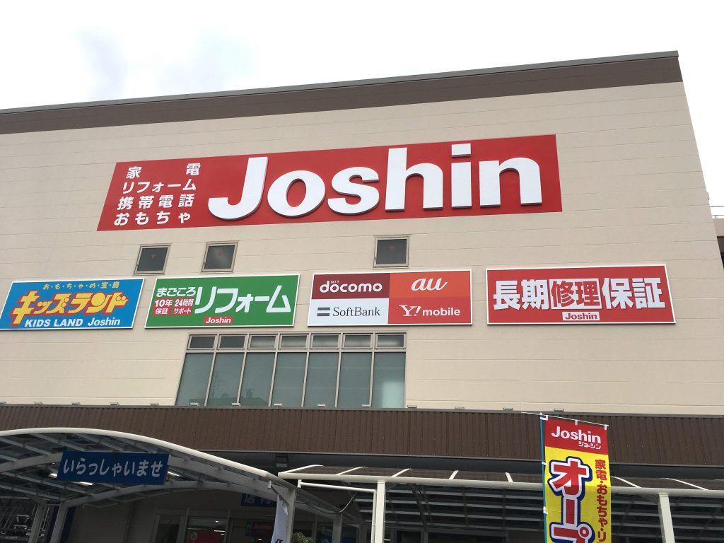 【開店情報】6/9(金)ジョーシン王子店がオープンしたぞー ...